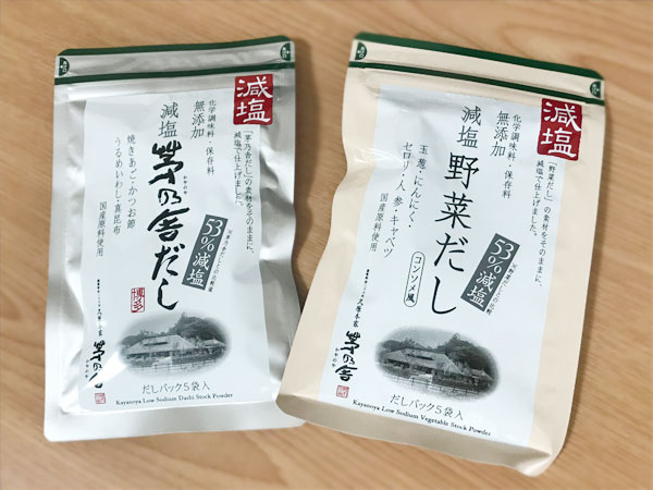 f:id:kusamochi-oisii:20180910145616j:plain