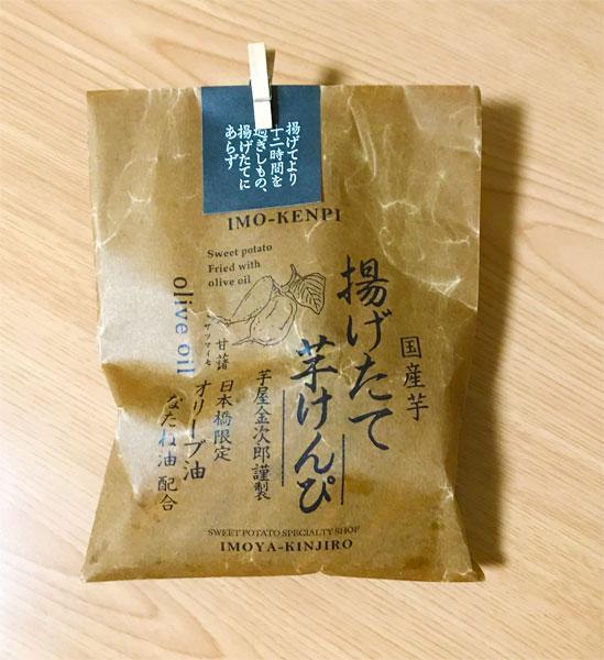 f:id:kusamochi-oisii:20181001133829j:plain