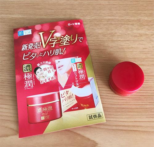 f:id:kusamochi-oisii:20181002141257j:plain