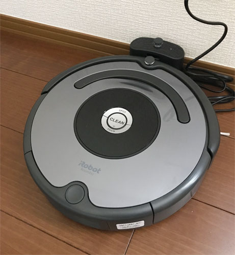 f:id:kusamochi-oisii:20181217140652j:plain