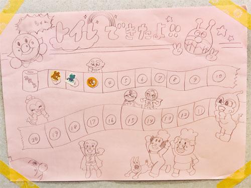 f:id:kusamochi-oisii:20190201135750j:plain