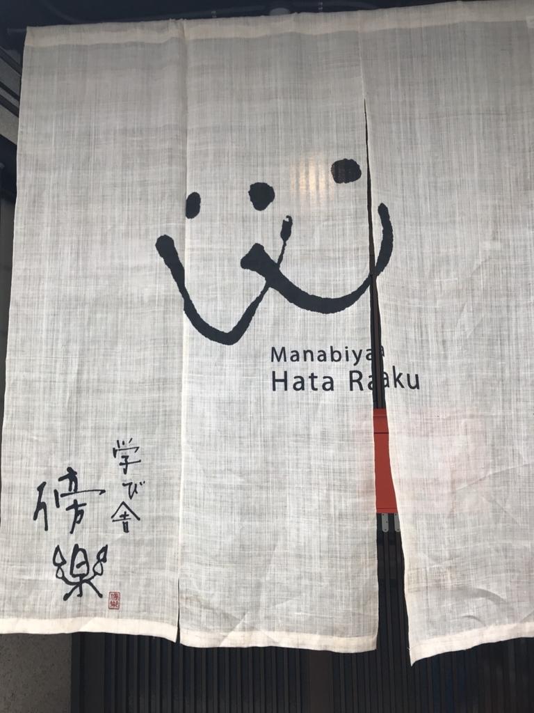f:id:kusamochiayaka:20171218162209j:plain
