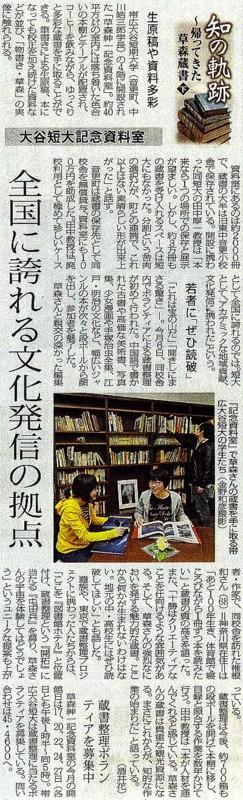 f:id:kusamori_lib:20110110085414j:image:w250