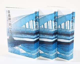 f:id:kusamori_lib:20110112103201j:image
