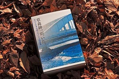 f:id:kusamori_lib:20110122113807j:image