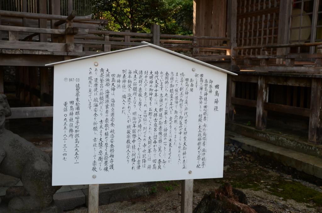 f:id:kusamushi:20170430212719j:plain