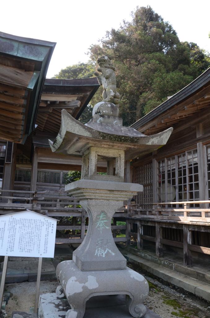 f:id:kusamushi:20170430212943j:plain