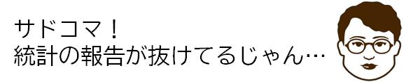 f:id:kusanagik:20200717225935p:plain