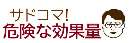 f:id:kusanagik:20200806152046p:plain