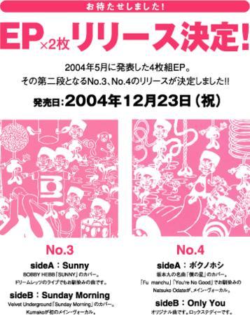 f:id:kusano930:20041219052420:image