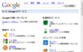 f:id:kusano_k:20110207015445p:image:medium