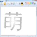 f:id:kusano_k:20121223150616p:image:medium