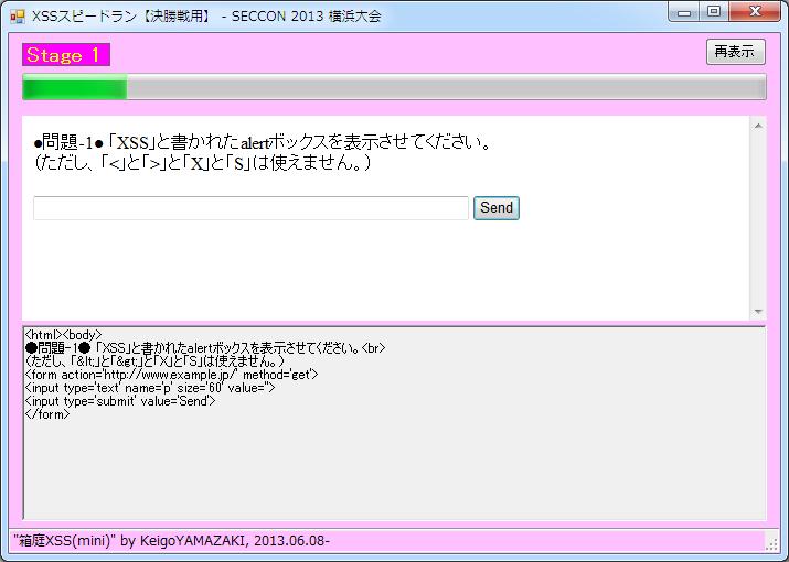 f:id:kusano_k:20130824021219p:image:w360