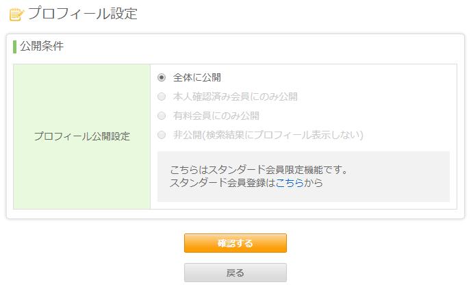 f:id:kusano_k:20140410004607p:image:w360