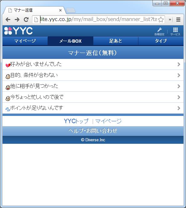 f:id:kusano_k:20140514024049p:image:w360