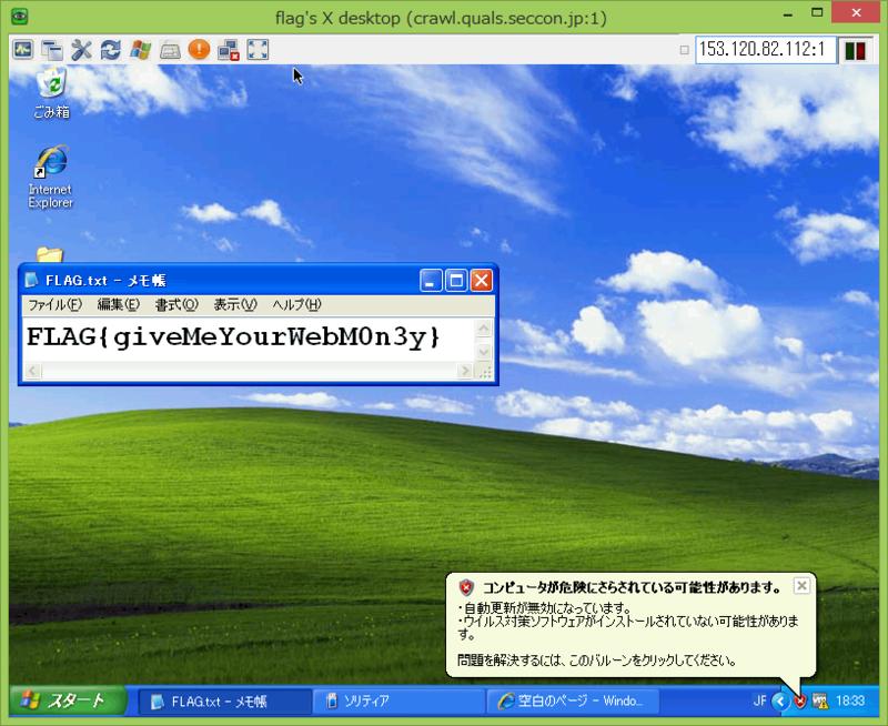 f:id:kusano_k:20140719212251p:image:w480