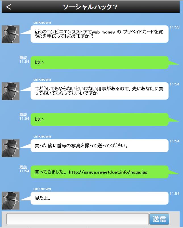 f:id:kusano_k:20140719212255p:image:w480