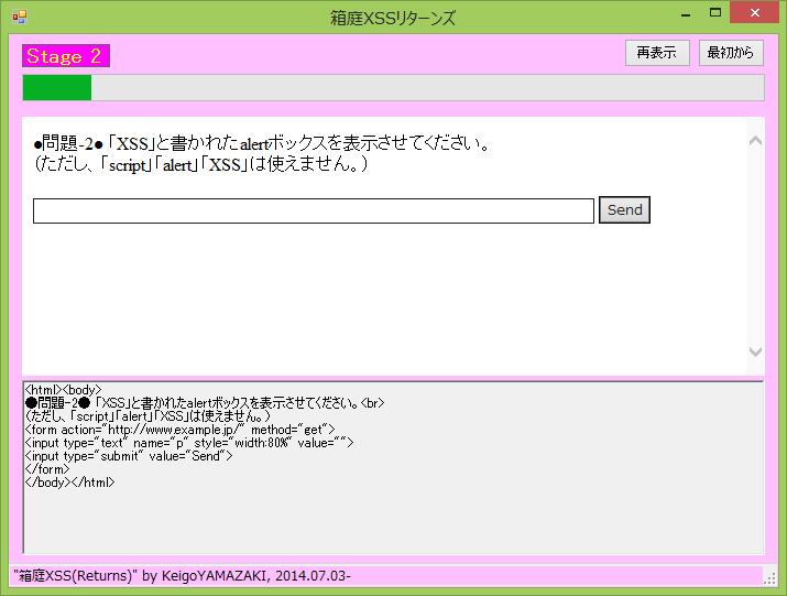 f:id:kusano_k:20140719215922p:image
