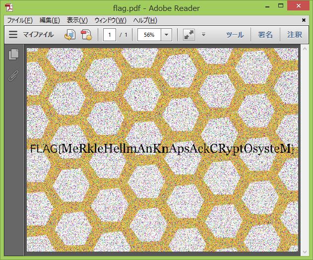 f:id:kusano_k:20140720210134p:image:w360