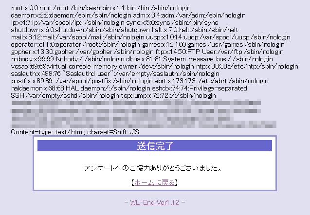 f:id:kusano_k:20140830163901p:image