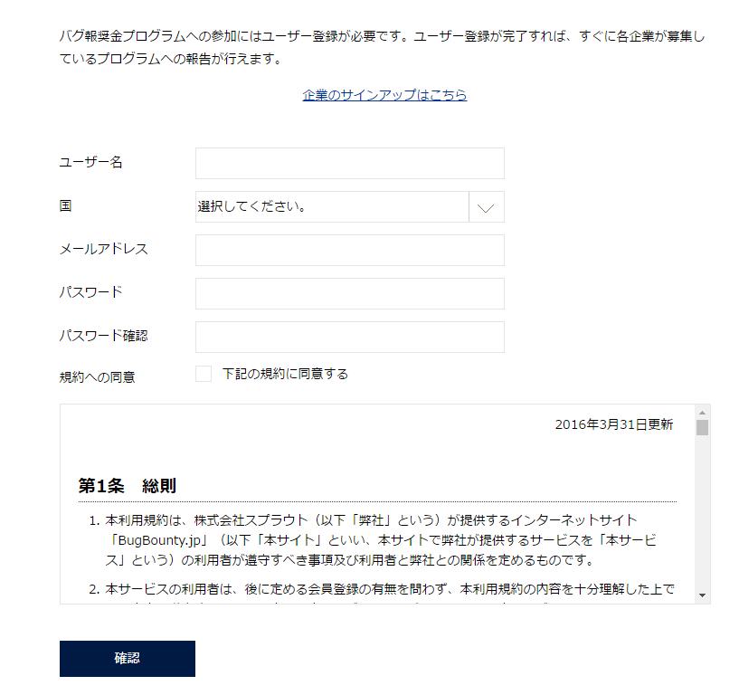 f:id:kusano_k:20161225181704p:plain:w480