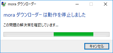 f:id:kusano_k:20170917174947p:plain