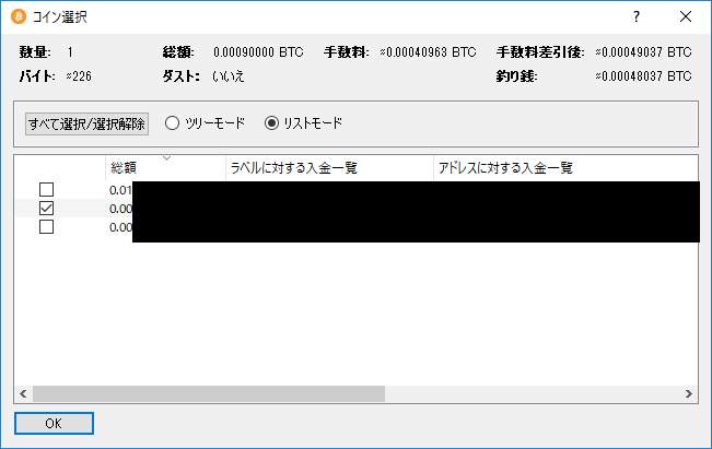 f:id:kusano_k:20171107012528p:plain