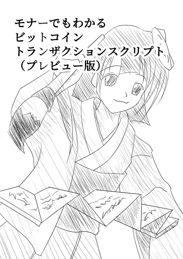f:id:kusano_k:20180504062213p:image:w320