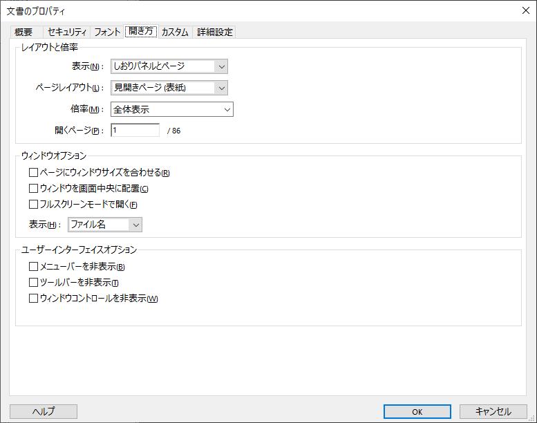 f:id:kusano_k:20191117044522p:plain