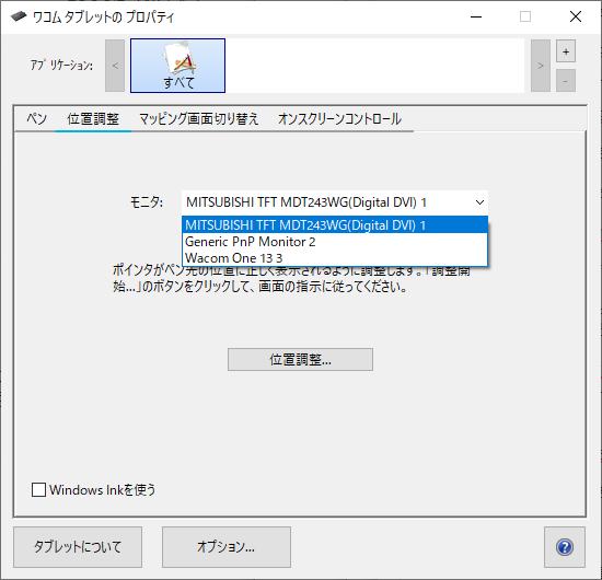 f:id:kusano_k:20200120005806p:plain