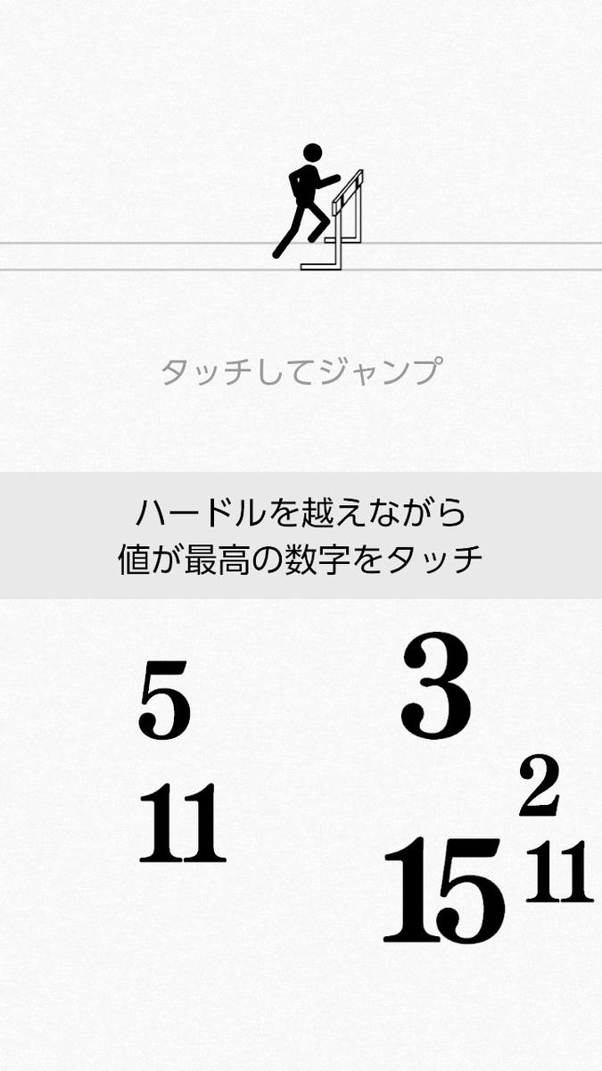 f:id:kusano_k:20200505042800j:plain:w360