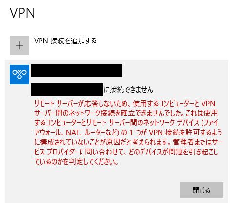 f:id:kusano_k:20210328000101p:plain