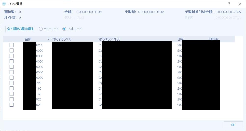 f:id:kusano_k:20210421021948p:plain