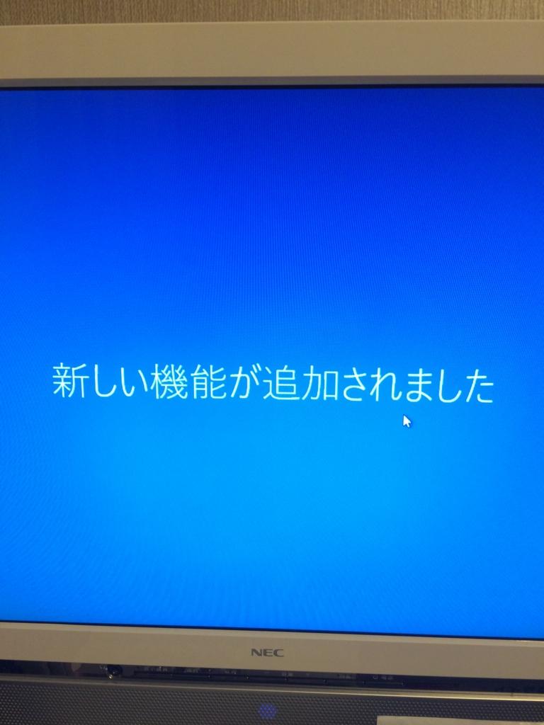 f:id:kusao-ra:20160722075955j:plain