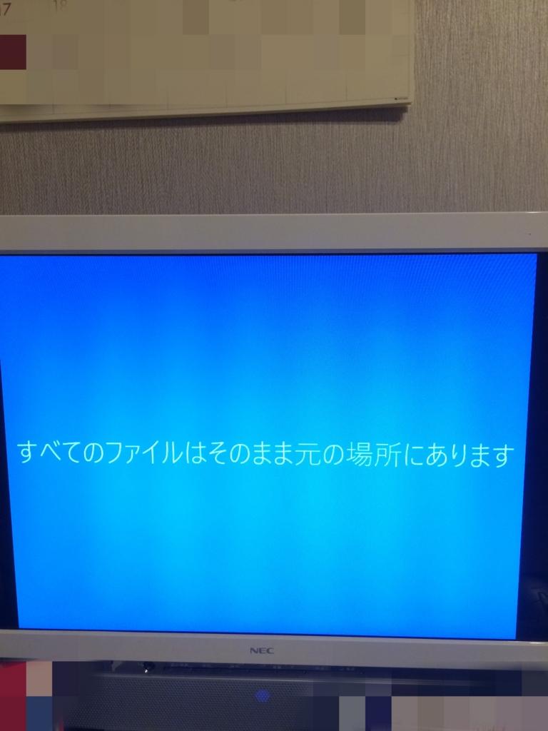 f:id:kusao-ra:20160722090517j:plain