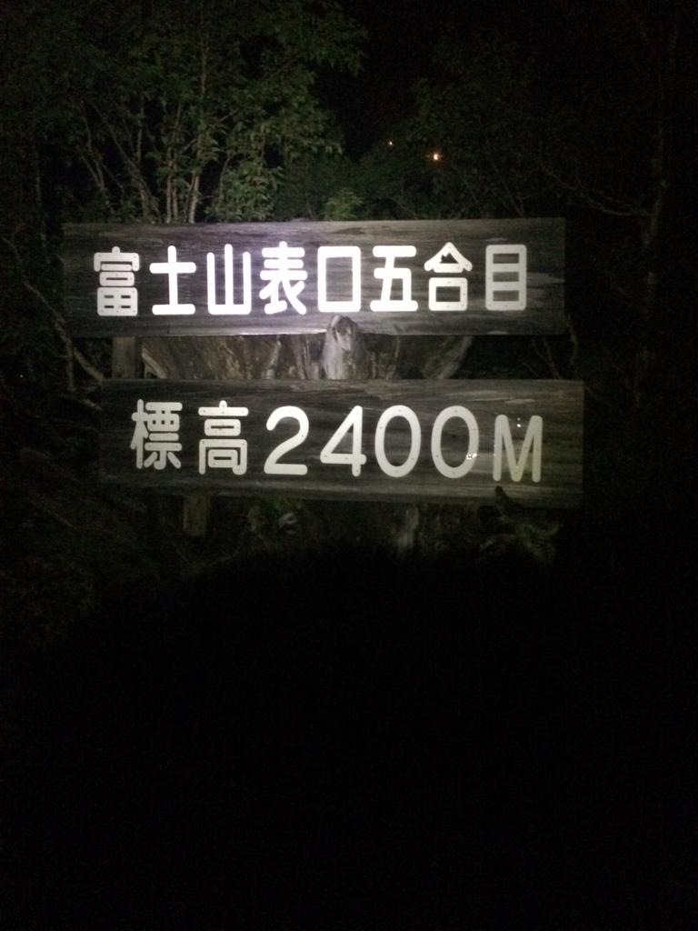 f:id:kusao-ra:20160824115824j:plain