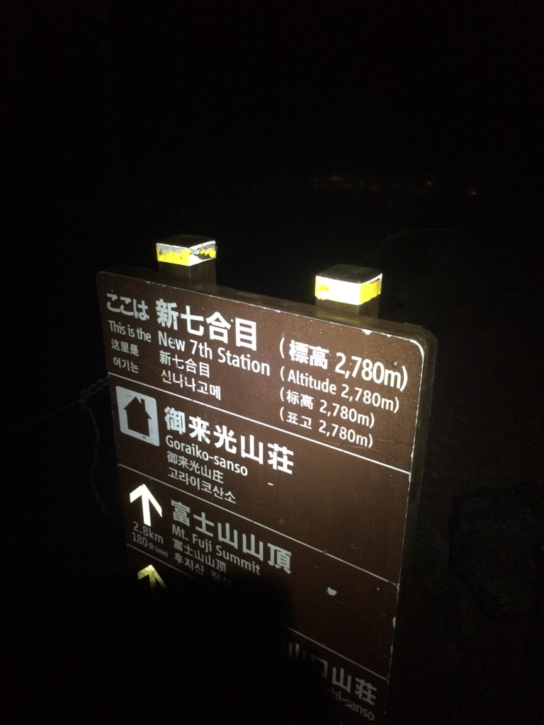 f:id:kusao-ra:20160824121645j:plain
