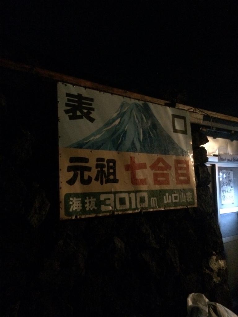 f:id:kusao-ra:20160824143847j:plain