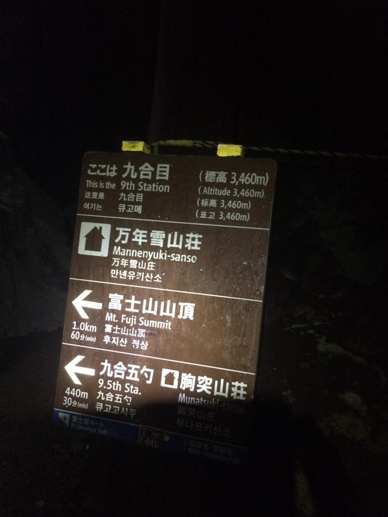 f:id:kusao-ra:20160824145858j:plain