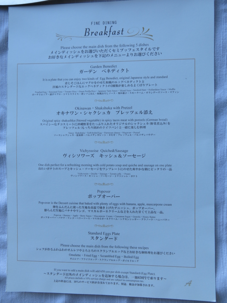 f:id:kusaotabi:20171006231232j:plain