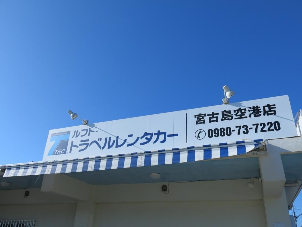 f:id:kusaotabi:20171223094525j:plain