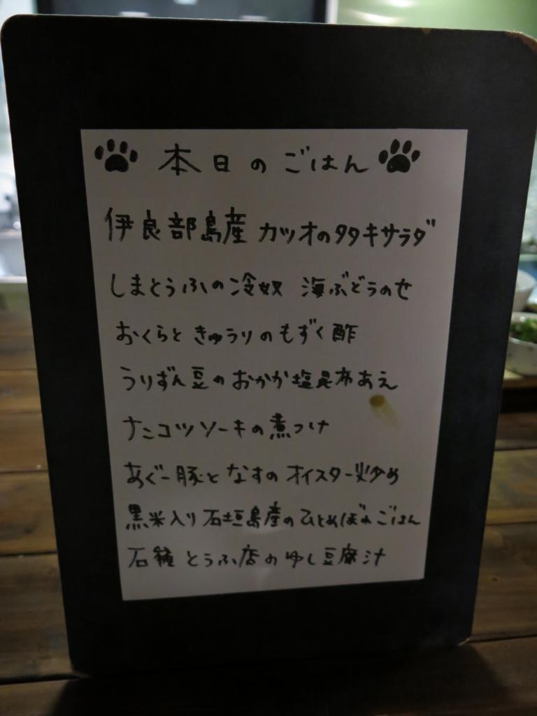 f:id:kusaotabi:20171223095658j:plain