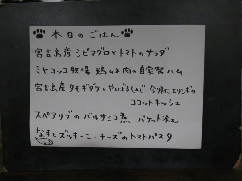f:id:kusaotabi:20171224213254j:plain