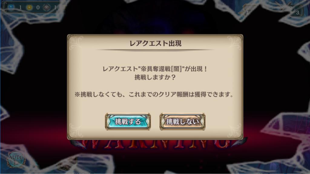 f:id:kusaredaigakusei:20180108154310p:plain