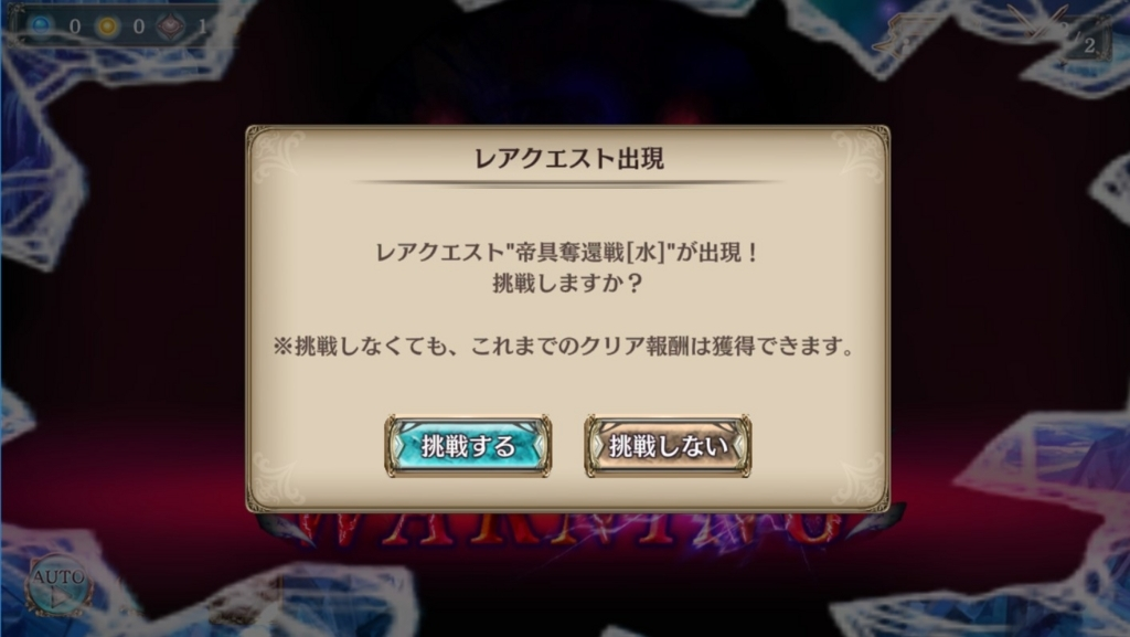 f:id:kusaredaigakusei:20180217204829j:plain