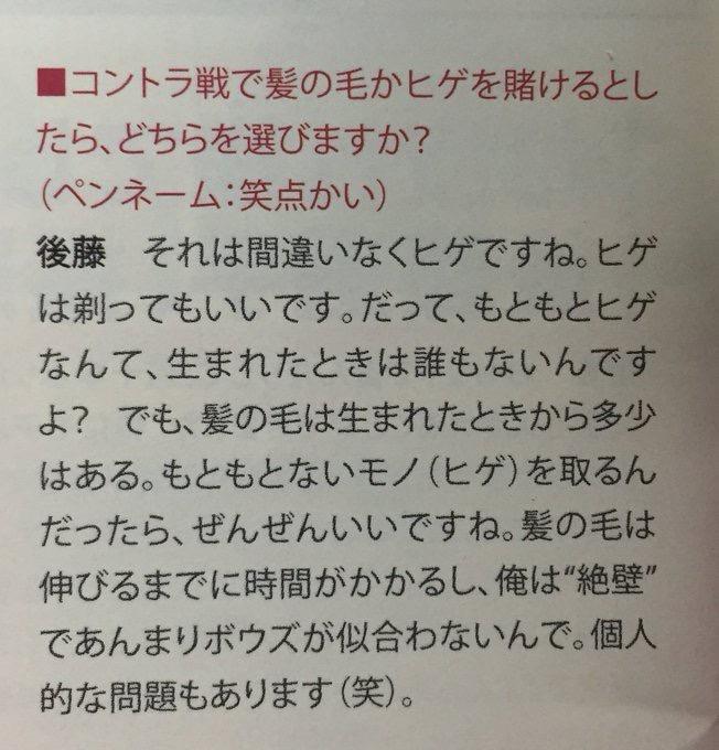 f:id:kusarigama:20180103143501j:plain