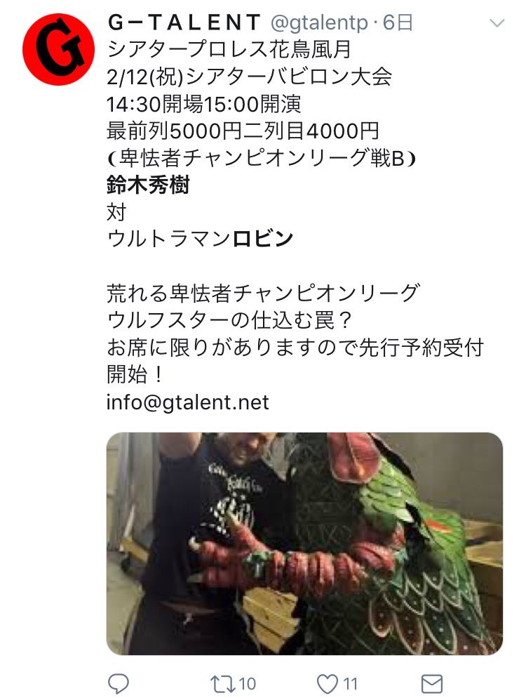 f:id:kusarigama:20180103144252j:plain