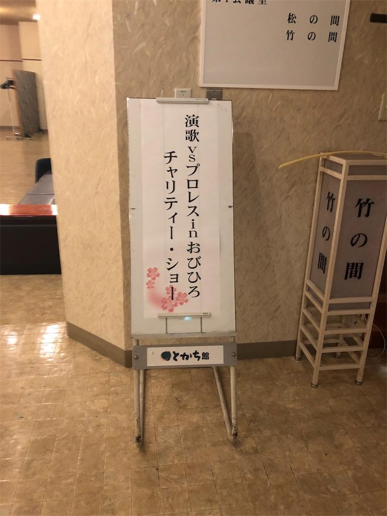 f:id:kusarigama:20180324142047j:image