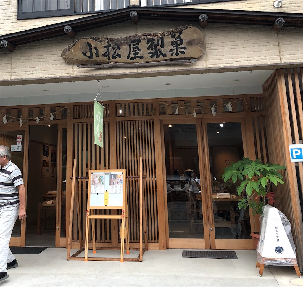 f:id:kusatoki:20191003210322j:image