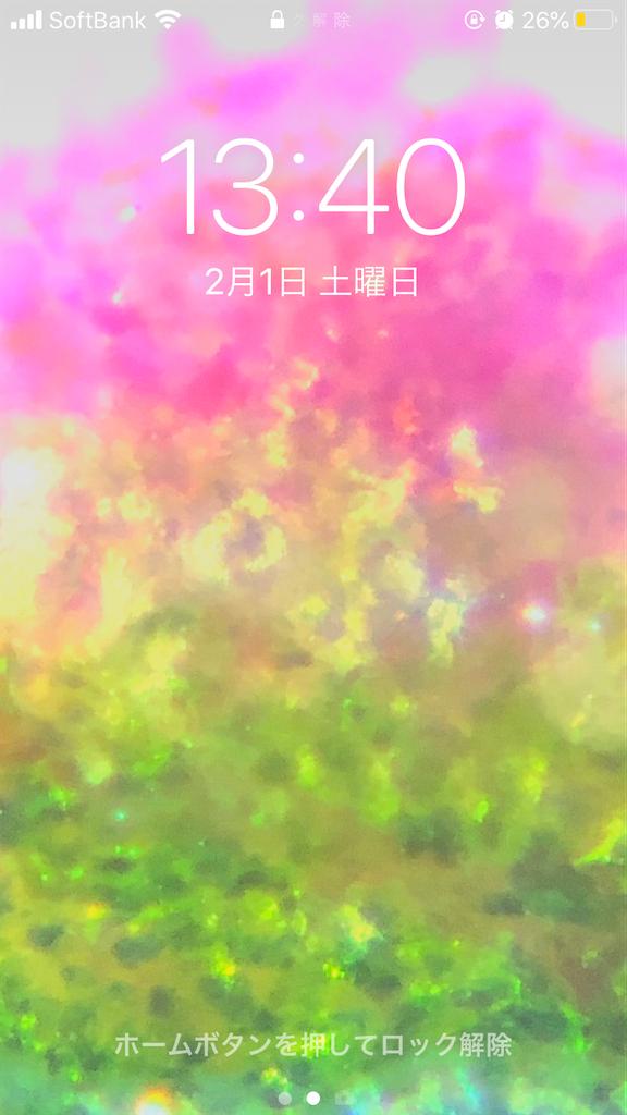 f:id:kusatoki:20200201170839p:image